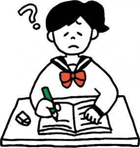 塾,勉強,学習障害,わからない,学習